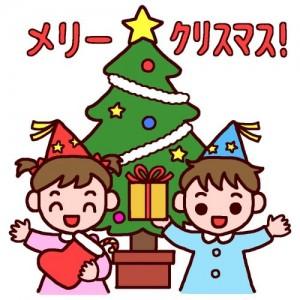 christmas-in-Japan-