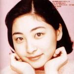 Maaya Sakamoto 16 ans