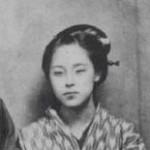 Ancêtre Matsumoto