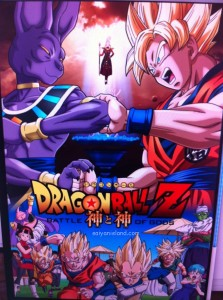 Dragon Ball Battle of God