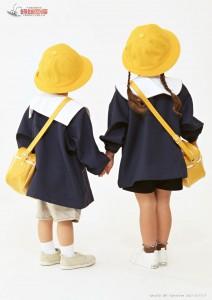 Uniforme école primaire