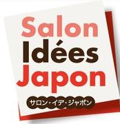 Log salon idée japon
