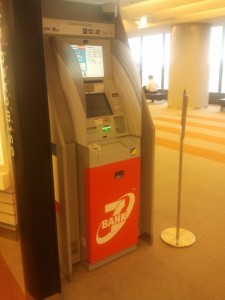 Money money avec les distributeurs 7/Eleven