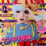 kera-magazine