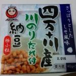 Natto shiso