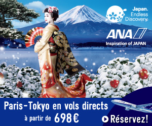 Offre ANA