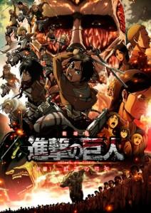 attaque-des-titans-film-anime