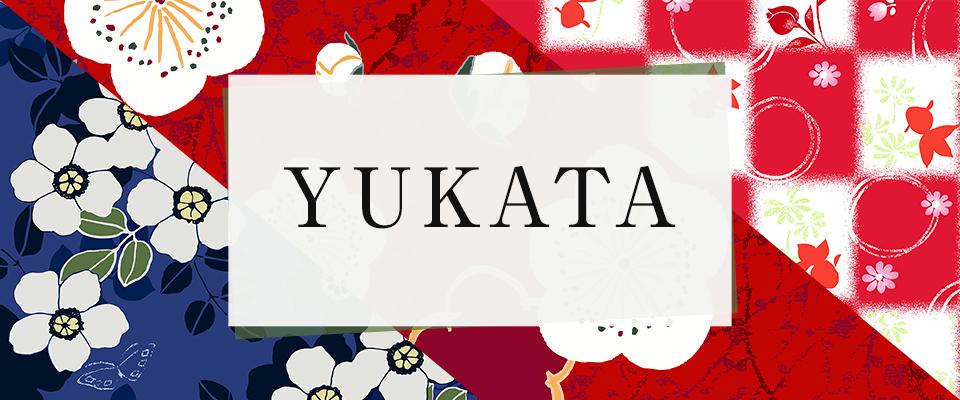 Uniqlo Yukata