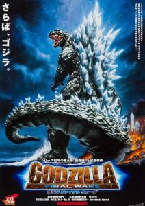 Orai_Godzilla