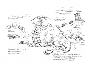 Ryuutama dragon_colline