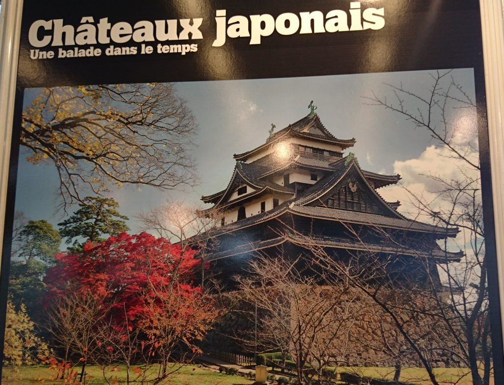 Voir une expo sur les châteaux japonais