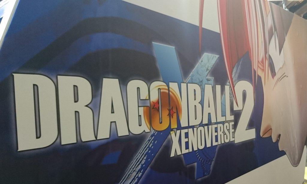 Dragon Ball Xenoverse 2 était également jouable sur le stand Dragon Ball. On devait faire la queue pour tester le jeu.
