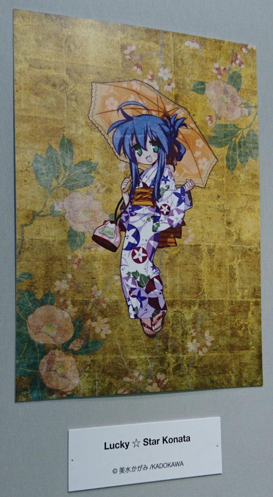 Konata de Lucky Star sur un stand de la ville de Kyoto!!! RAAAAHHH!!!
