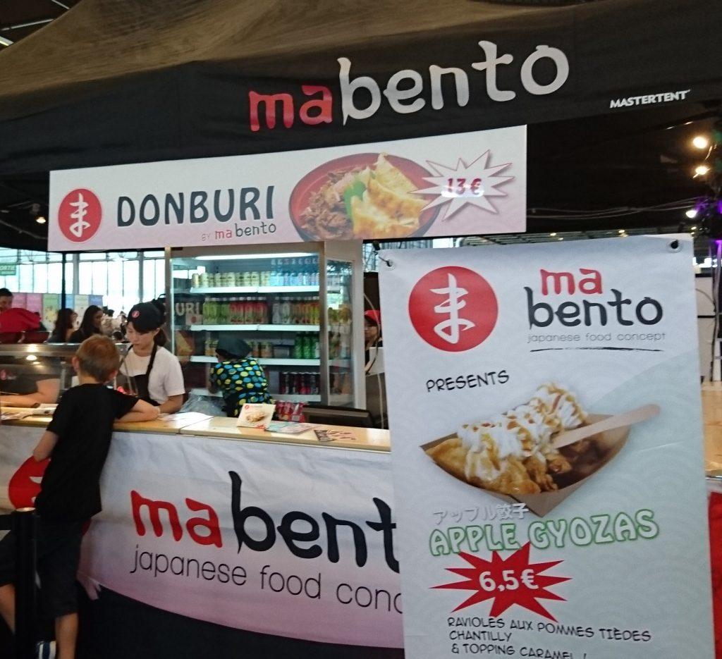 Ou tester des plats fous chez MaBento (le gyoza sucré!!!)