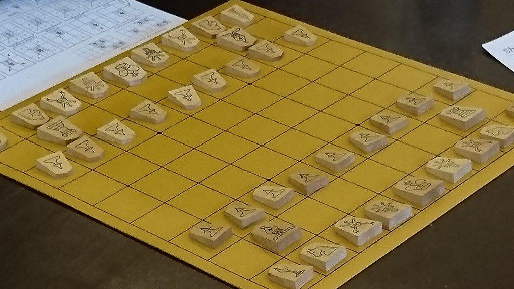 Plus classique, venez essayer le Shogi, les échecs japonais