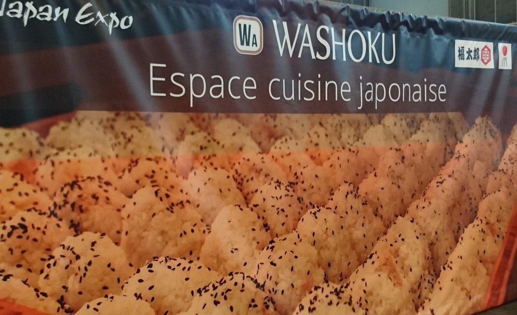 La cuisine japonaise (washoku) avait à nouveau une grande section au sein de la convention